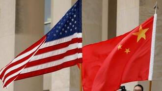 米中競争の軸が「経済から政治へ」と移った理由