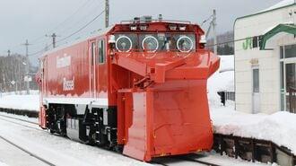 北海道のタブー「JR上下分離論」が再燃する理由