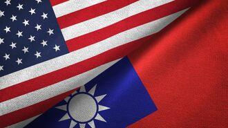 バイデン新政権で台湾が受ける政治経済的影響