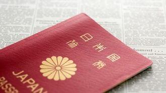 動き始めた海外留学「元どおり」への想定シナリオ