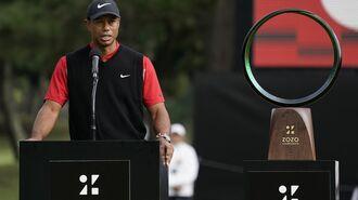 ゴルフ「ZOZO」初開催でタイガー優勝のすごみ