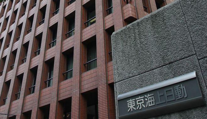 東京海上、過去最大級の買収ではじく皮算用