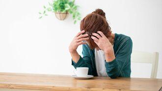 「老ける」ストレスと「若返る」ストレスの差とは