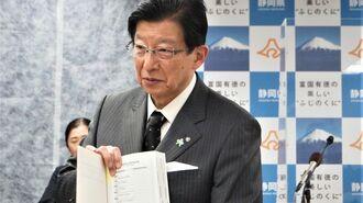 静岡県知事選、「リニア」が争点にならない不思議