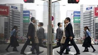 日本が幸せな国になるのに経済成長は必要か