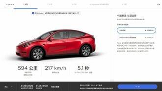 テスラの中国製「モデルY」が衝撃の価格で登場