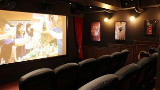 「映画館」付きマンションに住む人々の暮らし