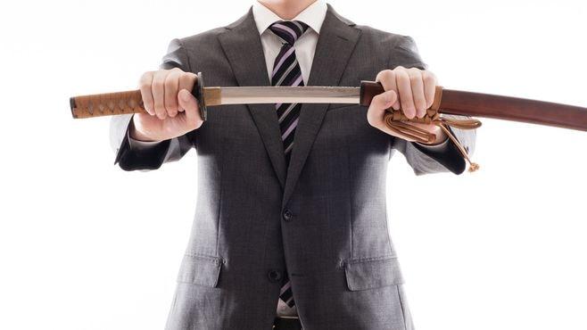 世界も認める「武士道」に学ぶビジネスの心得