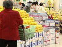 震災後の消費行動についていちばん近いものは?--東洋経済1000人意識調査