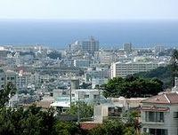 沖縄経済の実力--本土復帰40周年、視線はアジアへ