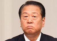 小沢氏復権には「裁判での白黒」と「説明責任」の二つの関門