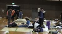 Dozens of Chinese Students, Tourists Trapped in Kumamoto Earthquake Area Put to Safety