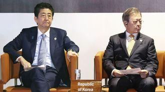 新たな対韓強硬策、ジェトロ事業の中止検討