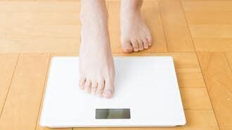 どんなに運動しても「痩せない」本当の理由