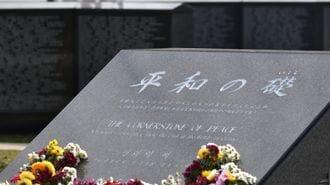 丹羽宇一郎選、沖縄戦の悲劇を知る「この1冊」