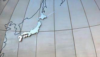 日本の外交政策は国益につながってきたのか