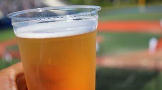 野球とビールは結局切っても切れない関係だ
