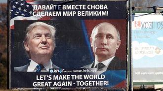プーチンを抑え込むヒントはロシア史にある