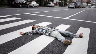 「学生の飲酒事故」大学側が責任を負わない理由