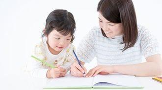 育ちの悪い娘は、「よい母親」になれるのか?