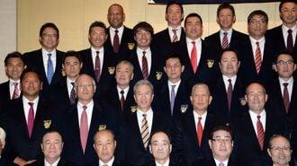 野村克也氏「今の40代監督はだから危ない」