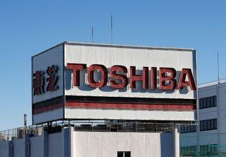 東芝、取引金融機関の多数が融資継続へ