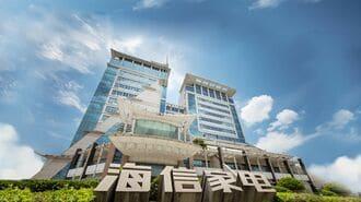 日本の「車載用空調大手」を中国家電大手が買収