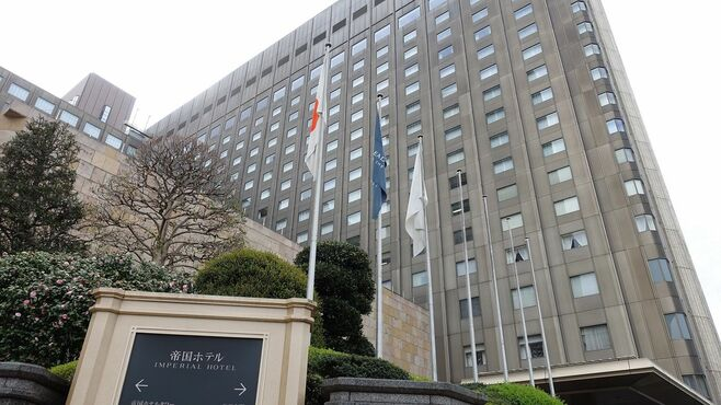 帝国ホテル「半世紀ぶり建て替え」に映る危機感