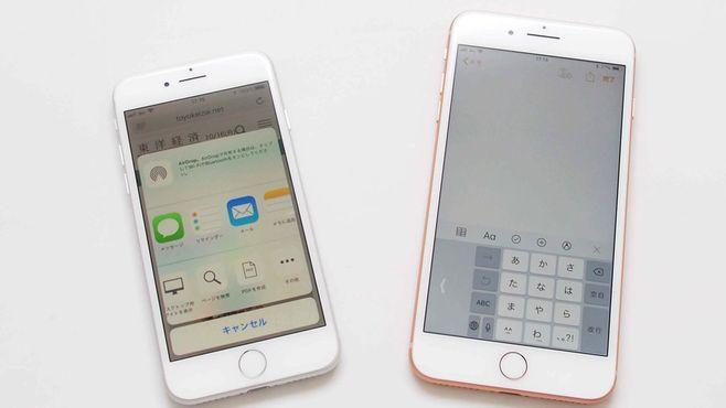 iOS11で追加された便利すぎる「3つの新機能」