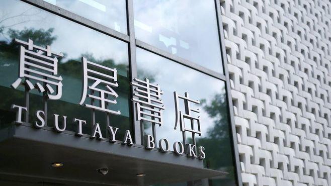 「TSUTAYA」のポータルが目指していること