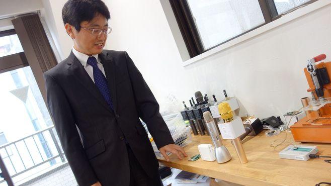 41歳「電子機器」に強烈な情熱を注ぐ男の稼業