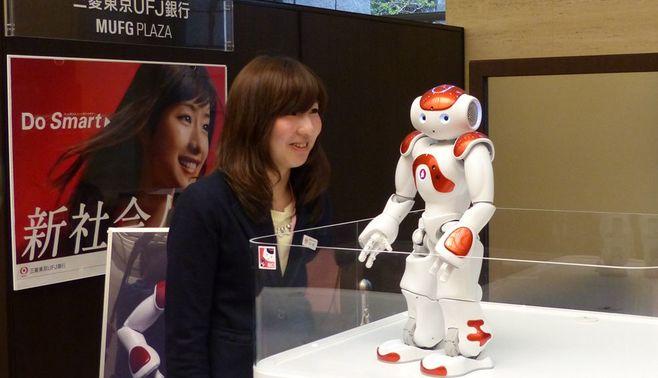 メガバンクのあり方を「人工知能」が変える日