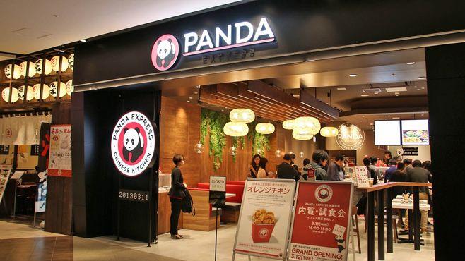 LA発「パンダエクスプレス」は日本に根付くか