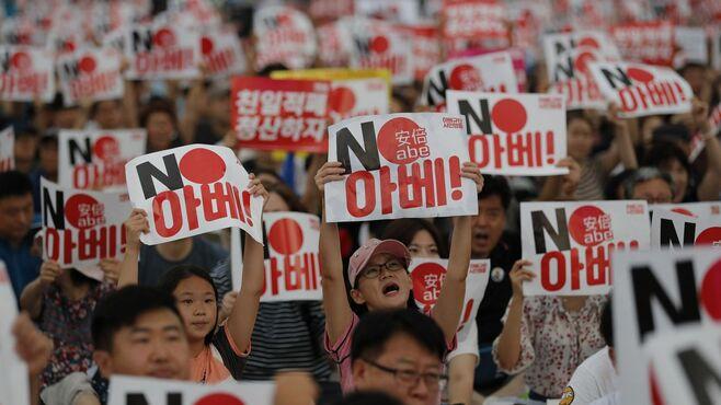 止まらぬ日韓対立、興味本位では済まない現実