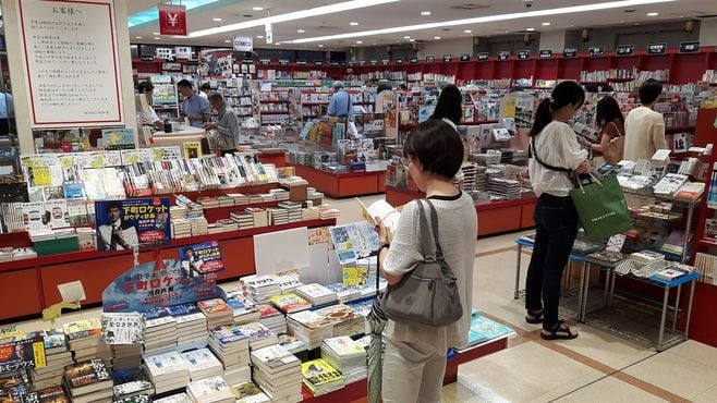 津田沼駅前「BOOKS昭和堂」、閉店までの舞台裏