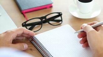 目標を達成する人が密かに使う「リストの魔法」