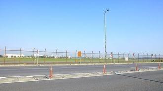 日本領空なのに米軍が管制「横田空域」の理不尽