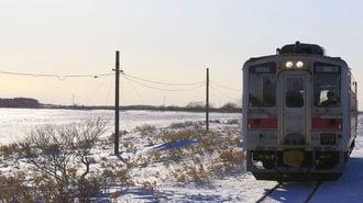 新幹線開業の陰に「JR北海道」大幅減便の犠牲
