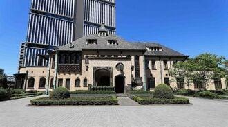 千代田区のビル群にある90年前の旧宮邸の来歴