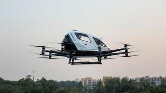 中国「空飛ぶクルマ」の開発企業に粉飾疑惑浮上