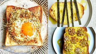 トーストをアヒージョとして味わう厳選レシピ