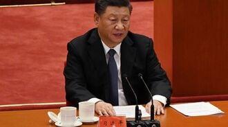 日本政府が虚を突かれた中国「TPP加入」の裏側