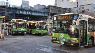 地下鉄不便地域をカバーする「都バス」の実力
