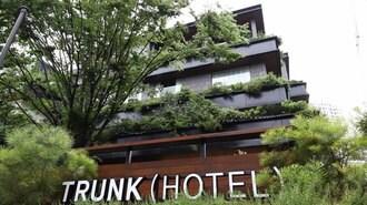 T&Gはブティックホテルを全国展開できるか