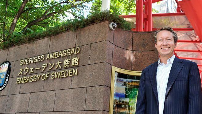 スウェーデン人がイノベーションに強いワケ