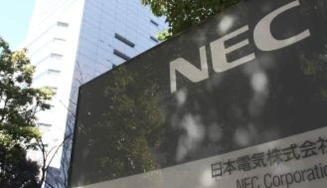 NEC、ビッグローブ売却でも晴れぬ視界