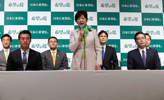 Tokyo Gov Koike's new party gains traction ahead of general election - polls