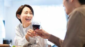 上から目線で「ワイン語る人」が知らない楽しみ方
