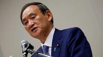 日本の成長率落ち込みを過小評価できない理由