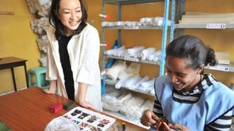 エチオピアで生まれる「最高級バッグ」の情熱